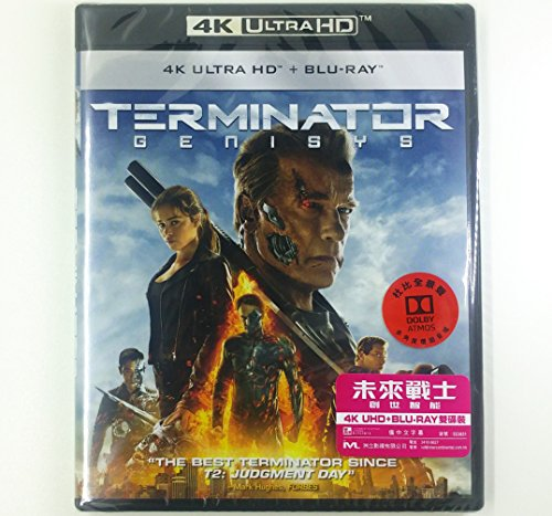 Arnold Schwarzenegger Terminator 4 - 7