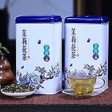 China Tea Tea tea Jasmine Tea 2017 Luzhou Fujian Fuzhou bulk canned Jasmine Tea level White Milli-Silver Needle Tea