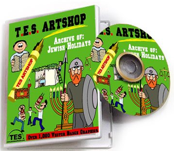 T.E.S. ARTSHOP - Jewish Holidays - Over 1000 Jewish Holiday Clipart Images