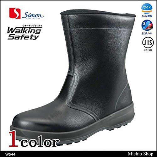シモン 安全靴 半長靴 SX3層底WS44 ウオーキングセフティーシリーズColor:黒 25.0  B07BK4T2MK