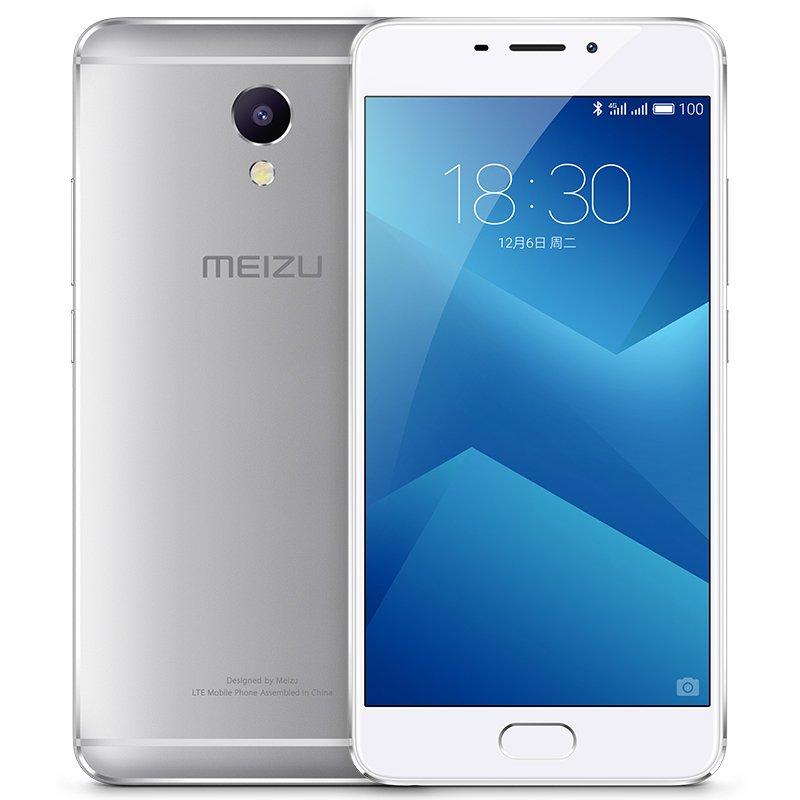 Meizu M5 Note / M621Q 3+16GB 5.5 Inch, Helio P10 Octa Core 1.8 GHz, 3GB RAM 4000mAh GSM & WCDMA & FDD-LTE (Silver)