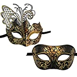 Xvevina Couples Pair Mardi Gras Venetian Masquerade Masks Set Party Costume Accessory (Black Gold Couples)
