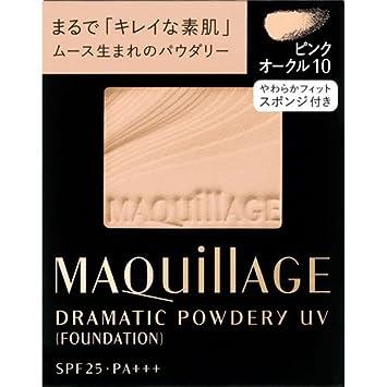 「資生堂 マキアージュドラマティックパウダリー UV(レフィル)オークル10 」の画像検索結果