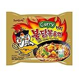 #5: Samyang Hot chicken Curry flavor ramen Halah 4.93 oz (140g) x5