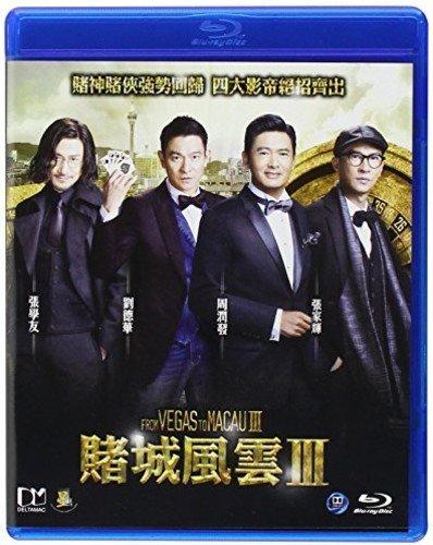 Amazon Com From Vegas To Macau Iii Blu Ray Chow Yun Fat Andy Lau Nick Cheung Carina Lau Chris Lee Andrew Lau Wai Keung Wong Jing Movies Tv