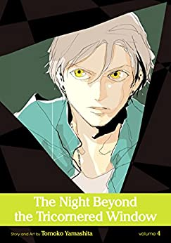 The Night Beyond the Tricornered Window, Vol. 4 (Yaoi Manga) by [Yamashita, Tomoko]