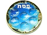 Disposable Jerusalem Scene Passover Pesach Seder Plate / Pack of 100