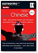 Earworms Chinese: 200+ Essential Words and Phrases Anchored into Your Long Term Memory With Great Music (Earworms: Musical Brain Trainer)