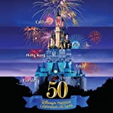 Disney's Happiest Celebration On Earth (Jewel)