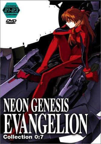 Neon Genesis Evangelion: Asuka - 23 -