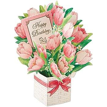 SANRIO Happy Birthday Flower Bouquet , Tulip , Pop Up Greeting Card