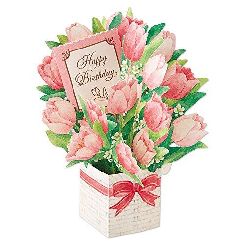 SANRIO Happy Birthday Flower Bouquet