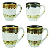 Mug Set of 4 Coffee Mugs Tea Cups - Large 20 Ounce Ceramic Handmade Arabian Coffee and Tea Mugs - Beautiful Kitchen Decor