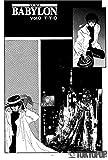 Tokyo Babylon, Vol. 6