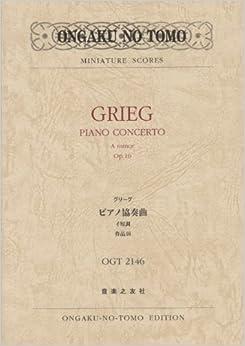 OGT-2146 グリーグ/ピアノ協奏曲 イ短調 作品16 (OGT 2146 MINIATURE SCORES)