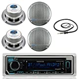 New Kenwood Marine Boat ATV Car In Dash Bluetooth CD MP3 USB AUX iPod iPhone AM/FM Radio Stereo Player With 4 X Lanzar AQ5DCS 300 Watts 5.25-Inch Dual Cone Marine Speakers And Enrock Marine 45'' Antenna - Complete Marine Audio Package