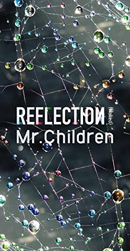 Mr.Children / REFLECTION(Naked)[完全生産限定盤]