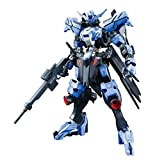 Bandai Hobby BAN212195 1/100 Scale Color-Coded Blood and Iron Gundam Vidar Mobile Suit