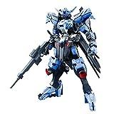 Bandai Hobby HG Full Mechanics Gundam Vidar