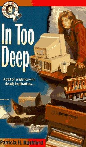 In Too Deep (Jennie McGrady Mystery Series #8) PDF