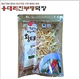 Dried Shredded Pollack 500g The Traditional Way 4 Months Natural Drying, Korea
