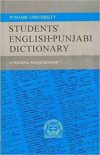 Buy Punjabi University Students' English-Punjabi Dictionary Book