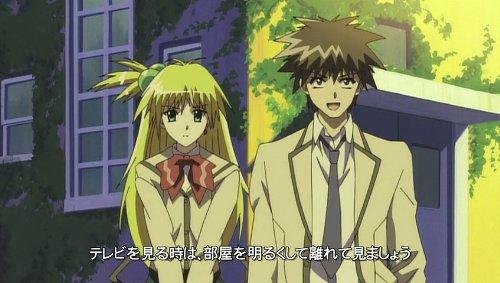 Akikan! Complete Anime Series
