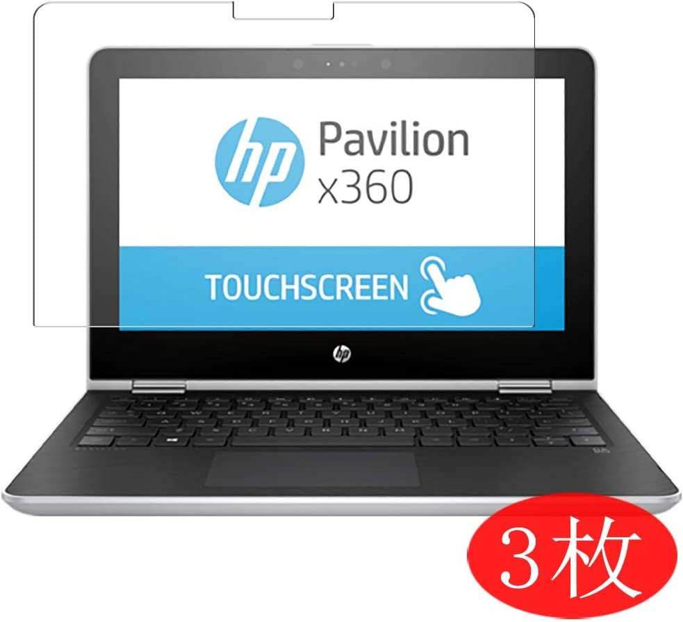 【3 Pack】 Synvy Screen Protector for HP Pavilion x360 11m-ad000 / ad013dx 11.6