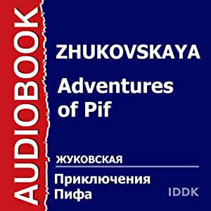 Adventures of Pif [Russian Edition] Performance