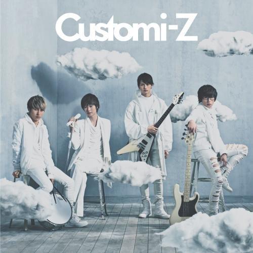カスタマイZ / Customi-Z[DVD付期間限定盤]