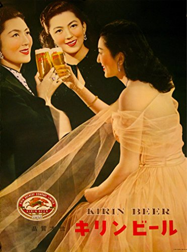 A SLICE IN TIME 1950 Kirin Beer Vintage Japanese Asian Geisha Japan Asia Travel Home Collectible Wall Decor Advertisement Art Poster Print. Measures 10 x 13.5 inches