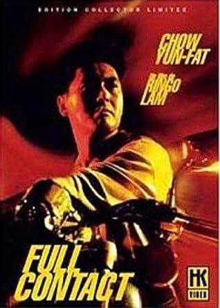 Full Contact [Francia] [DVD]: Amazon.es: Chow Yun-Fat, Simon ...