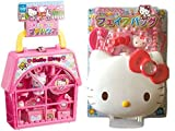 2 Hello Kitty Sets - Petite House and Purse with Strap and Accessories (Japan Import)