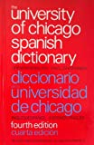 The University of Chicago Spanish Dictionary, , 0844278548