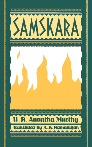 Samskara: A Rite for a Dead Man (Oxford India Collection (Paperback))