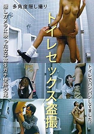 トイレ セックス - AV女優 エロ画像.com
