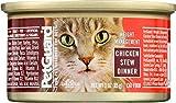 PetGuard, Cat Food, Chicken Stew, Lite, 3 oz