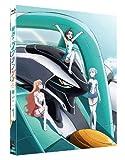Animation - Rinne No Lagrange 1 [Japan LTD BD] BCXA-437