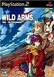 Wild Arms: The 4th Detonator [Japan Import]