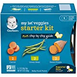 Gerber Purees My 1st Vegetables, Box of 6 2 Ounce