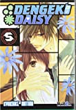 Dengeki Daisy 5 (Spanish Edition)