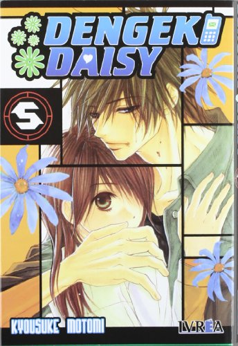 Dengeki Daisy 5 (Spanish Edition) by Editorial Ivrea