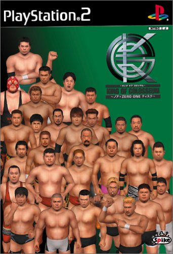 King of Colosseum: Green: Noah X Zero-One [Japan Import]