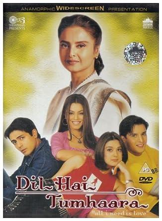 Dil hai tumhaara movie songs – wapdhamaka status video.