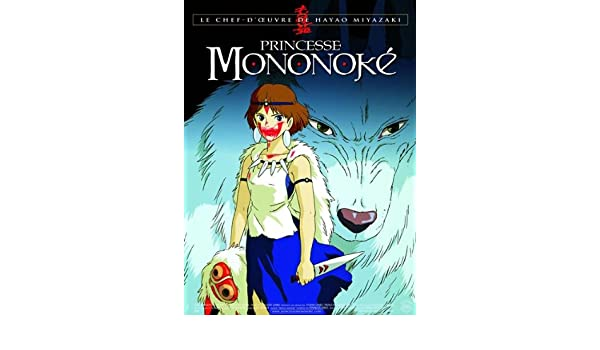 Amazon.com: (27x40) Princess Mononoke - French Style Movie ...