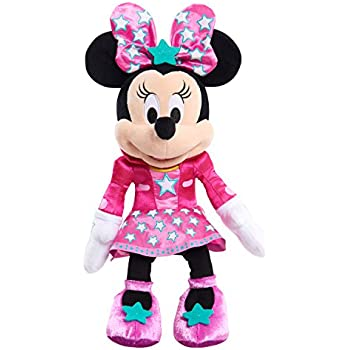 Amazon.com: Minnie Mouse Super Roller-Skating Minnie: Toys