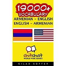 19000+ Armenian - English English - Armenian Vocabulary