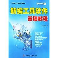 http://ec4.images-amazon.com/images/I/512Wzqse9uL._AA200_.jpg
