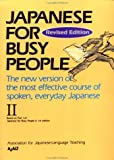 Japanese For Busy People: V.2