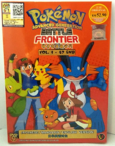 Battle Frontier Box (POKEMON ADVANCED GENERATION : BATTLE FRONTIER - COMPLETE TV SERIES DVD BOX SET ( 1-47 EPISODES ))